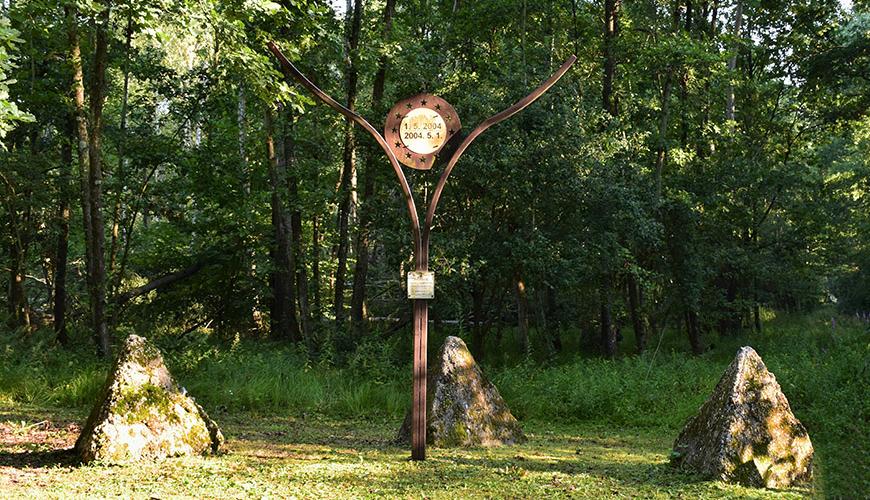 Hetés Barátságpark